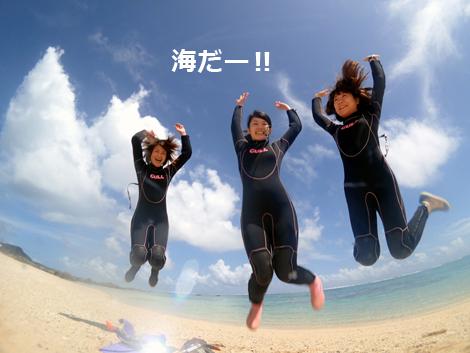 奄美大島ウミガメスイム 浜辺でジャンプ