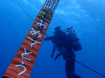 奄美ダイビング 記念ダイブは海も貸し切り!!