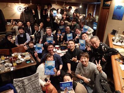 奄美ダイビング 慣れない東京の地でパーティー☆